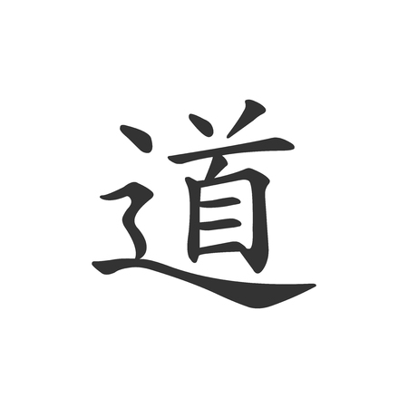 Chinese calligraphy, translation Dao, Tao, Taoism icon isolated. Flat design. Vector Illustration