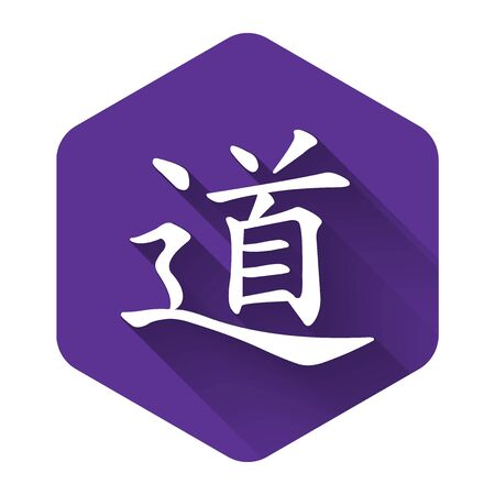 White Chinese calligraphy, translation Dao, Tao, Taoism icon isolated with long shadow. Purple hexagon button. Vector Illustration