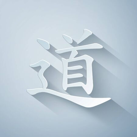 Paper cut Chinese calligraphy, translation Dao, Tao, Taoism icon isolated on grey background. Paper art style. Vector Illustration