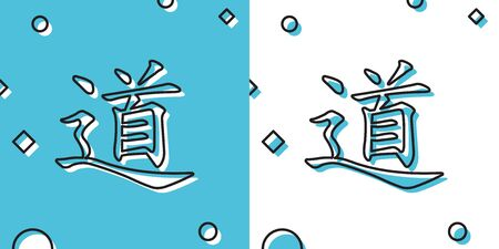 Black Chinese calligraphy, translation Dao, Tao, Taoism icon isolated on blue and white background. Random dynamic shapes. Vector Illustration