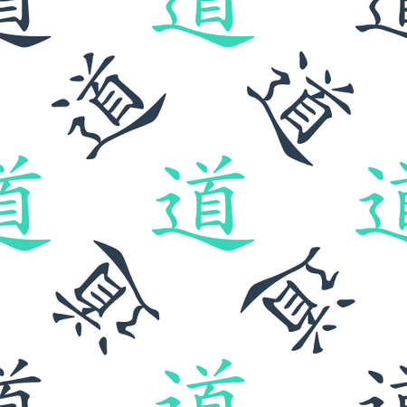 Green Chinese calligraphy, translation Dao, Tao, Taoism icon isolated seamless pattern on white background. Vector