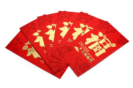 Lunar Chinese New Year red packets card photo