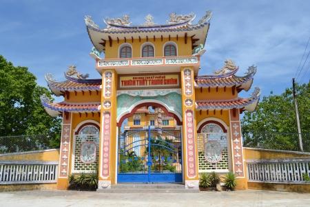 qui: Cao Dai temple, Vietnam