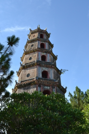 hue: Tower at Thien Mu pagoda, Hue, Vietnam