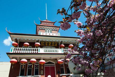 Old Chinese public school in Chinatown, Victoria, British Columbia, Canada