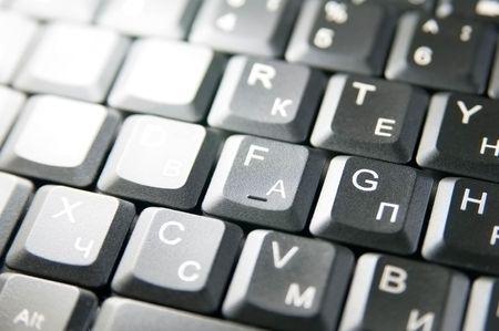 Computer Keyboard close-up Stock Photo - 6137996