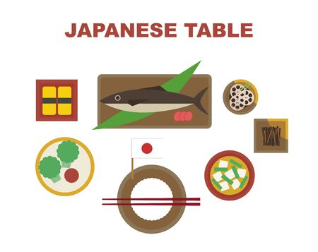 Japanese meal table. flat design style minimal vector illustration.