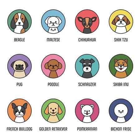 Cute dog face icons. flat design style minimal vector illustration.
