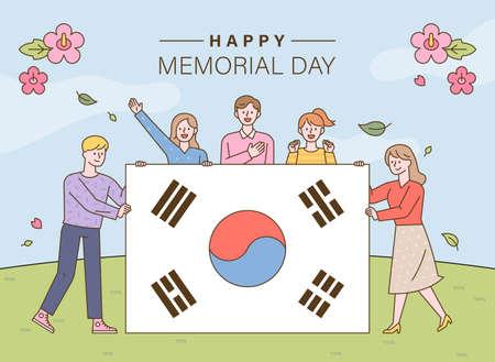 People are holding a large Taegeukgi together. flat design style minimal vector illustration.