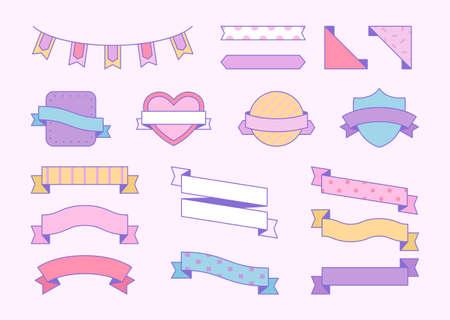Various types of logo ribbons set. 일러스트