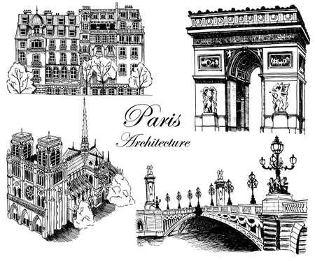 パリの建築の観光スポット。  イラスト・ベクター素材