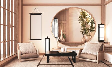 Ryokan very zen room with wall wooden shelf design and tatami floor, room earth tone.3D rendering