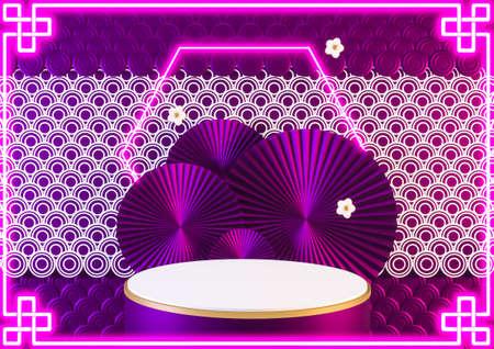 China fantasy Pink podium light neon blue show cosmetic product .3D rendering 版權商用圖片