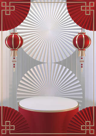 Podium show cosmetic product geometric. 3D rendering