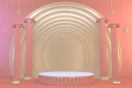 Pink podium show in pink color background.3D rendering 版權商用圖片