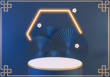 blue podium and light neon show cosmetic product geometric .3D rendering