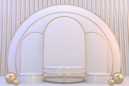 Pedestal Modern white podium blank space for cosmetic product. 3D rendering 版權商用圖片