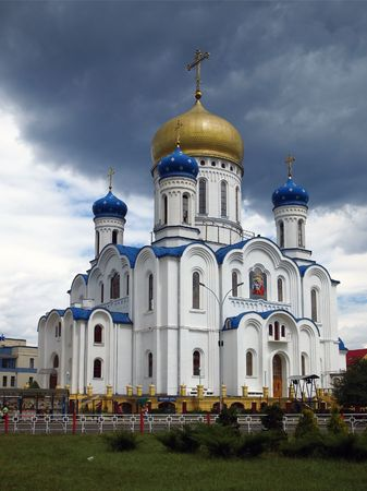 patriarchal: Orthodox cathedral