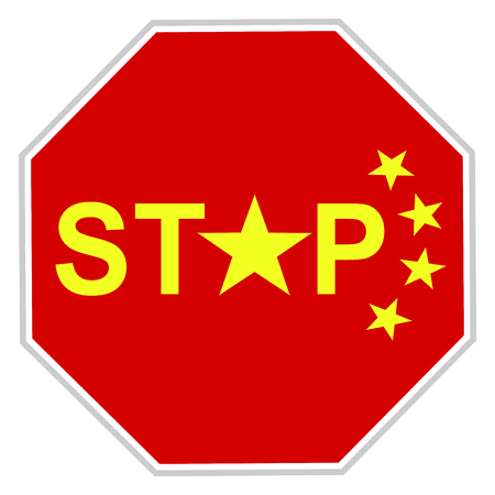 Illustration of a Chinese flag forbidding to import foreign goods, especially from USA because of a trade war Illustration