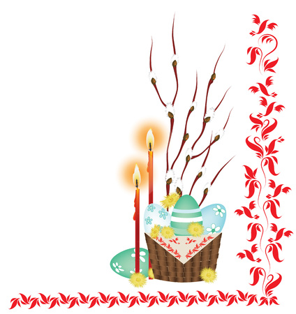 primrose: Easter illustration with willow branches, candles and Easter eggs in a basket Illustration