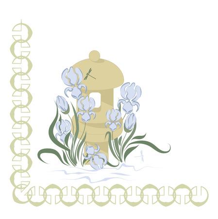japanese garden: blue irises in a Japanese garden, Japanese Garden Lanterns and irises, illustration