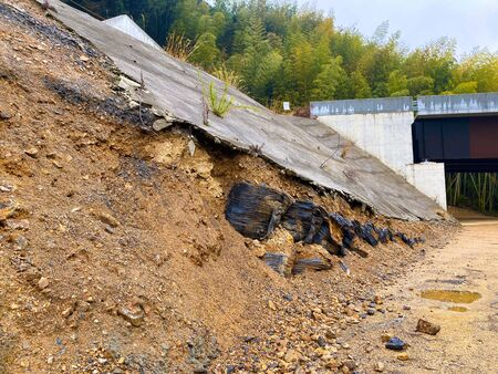 Slope collapse due to heavy rain in Japan. Kho ảnh