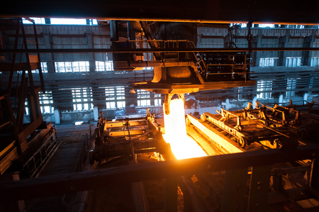 The production process in the rolling mill Banco de Imagens