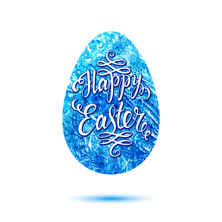 inscription: Easter lettering on blue watercolor egg. Easter card. Happy easter text. Easter background. Watercolor easter egg. Easter holiday for invitation and card.