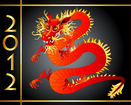 snake calendar: Red and gold chinese dragon, symbol of year 2012 in the calendar.