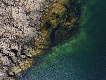 Beautiful aerial view of St.Lawrence river coastlime background