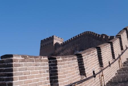 badaling: Grande Muraglia della Cina Badaling vicino a Pechino