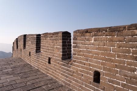 badaling: Grande Muraglia cinese Badaling vicino a Pechino
