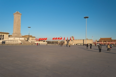 BEIJING, CHINA - DEC 5  Tiananmen Square  Beijin  China on Dec 5, 2013  iananmen Square is the fourth largest city square in the world