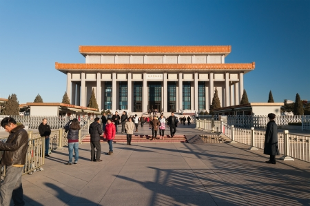 BEIJING, CHINA - DEC 5  Chairman Mao Memorial Hall  Mausoleum of Mao Zedong  on Dec 5, 2013  It is one of the five currently operating mausoleums of former leaders of the socialist countries