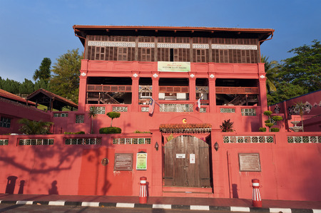 MALACCA, MALAYSIA - DEC 19, 2013: Melaka Islamic Museum. Malacca City is the capital city of the Malaysian state of Malacca. It was listed as a UNESCO World Heritage Site on 7 July 2008 Editorial