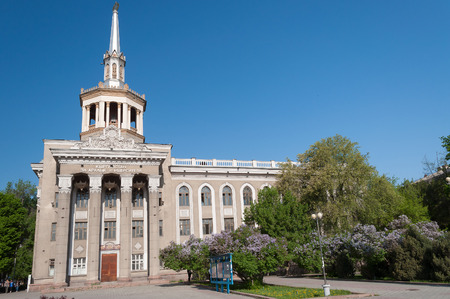 kyrgyz republic: BISHKEK, KYRGYZSTAN - MAY 02, 2014: International University of Kyrgyzstan. Bishkek formerly  Frunze, is the capital and the largest city of the Kyrgyz Republic.  The population - 900,000 people