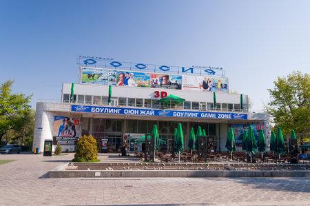 kyrgyz republic: BISHKEK, KYRGYZSTAN - MAY 02, 2014: Cinema Russia. Bishkek formerly  Frunze, is the capital and the largest city of the Kyrgyz Republic.  The population - 900,000 people Editorial