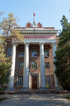 kyrgyz republic: BISHKEK, KYRGYZSTAN - MAY 02, 2014: House of the Unions . Bishkek formerly  Frunze, is the capital and the largest city of the Kyrgyz Republic.  The population - 900,000 people Editorial