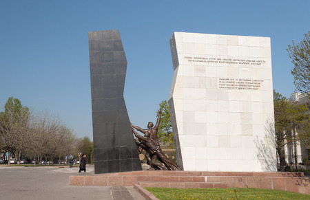 kyrgyz republic: BISHKEK, KYRGYZSTAN - MAY 02, 2014:  Monument in memory of those killed in the Aksy events of 2002 and the events of April 2010. Bishkek formerly  Frunze, is the capital and the largest city of the Kyrgyz Republic.  The population - 900,000 people