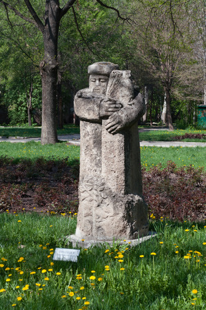 kyrgyz republic: BISHKEK, KYRGYZSTAN - MAY 02, 2014:  Statues in Oak Park. Bishkek formerly  Frunze, is the capital and the largest city of the Kyrgyz Republic.  The population - 900,000 people