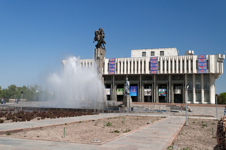 kyrgyz republic: BISHKEK, KYRGYZSTAN - MAY 02, 2014: Kyrgyz National Philharmonic. Bishkek  formerly  Frunze, is the capital and the largest city of the Kyrgyz Republic.  The population - 900,000 people