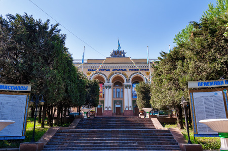 agrarian: ALMATY, KAZAKHSTAN - MAY 8, 2014: Kazakh National  Agrarian University. Almaty is the largest city in Kazakhstan, and was the countrys capital until 1997