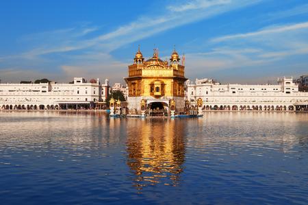 punjab: Golden Temple (Harmandir Sahib also Darbar Sahib) in Amritsar. Punjab. India