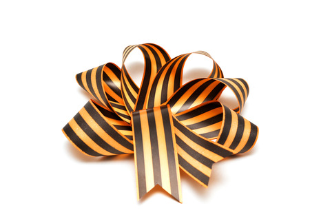 The Ribbon of Saint George.  photo