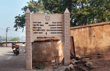 madhya: Pointer to the sights of Orchha at the entrance to palace. Orchha. Madhya Pradesh. India.