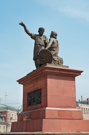 minin: Nizhny Novgorod, Russia - May 2, 2015: Minin and Pozharsky monument near Kremlin. Nizhny Novgorod is the fifth largest city in Russia