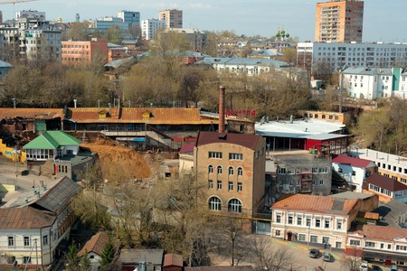 novgorod: Nizhny Novgorod, Russia - May 2, 2015: View of center Nizhny Novgorod from Kremlin. Russia