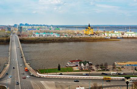nizhni novgorod: View of Nizhny Novgorod. Kanavinsky bridge. Nevsky Cathedral. Russia