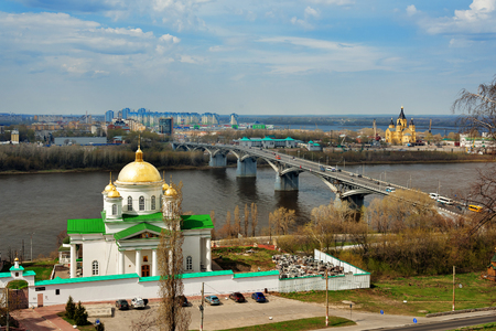 annunciation: View of Nizhny Novgorod. Kanavinsky bridge. The Church of St. Alexis in the Annunciation monastery. Nevsky Cathedral. Russia
