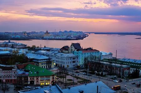 novgorod: View of center Nizhny Novgorod at sunset. Russia